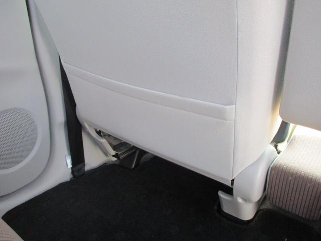 M e-アシスト プラスエディション 前後誤発進抑制機能 ナビTV ABS Bカメラ メモリーナビ シートヒーター キーレス 地デジ アイドリングストップ エアコン(32枚目)