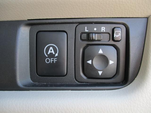 M e-アシスト プラスエディション 前後誤発進抑制機能 ナビTV ABS Bカメラ メモリーナビ シートヒーター キーレス 地デジ アイドリングストップ エアコン(35枚目)