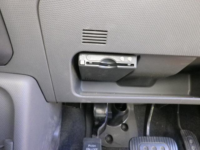 日産 キューブ 14S 保証 タイヤ新品