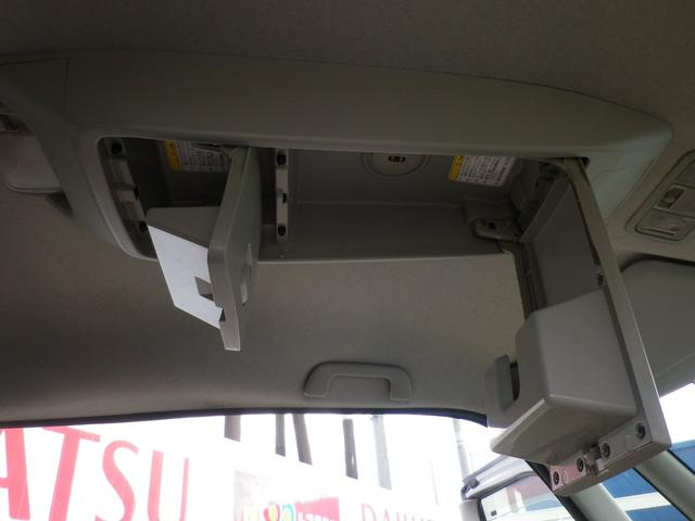 X 車検整備付 純正ナビ・TV ETC タイミングチェーン 左電動パワースライドドア(22枚目)