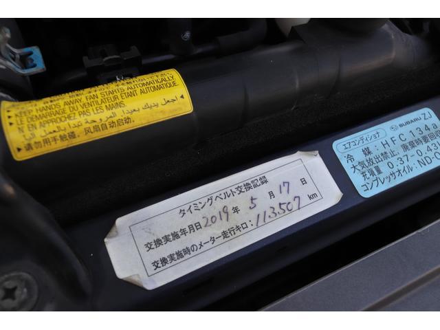 tuned by STI HKS車高調 STIマフラー STIターボ計 タイミングベルト交換済 純正18AW リアスポイラー ブレンボキャリパー ハーフレザーシート HIDヘッドライト HDDナビ フルセグ MSV(15枚目)