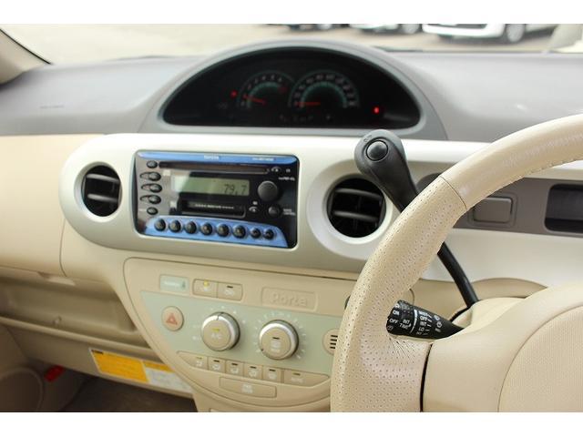 トヨタ ポルテ 福祉車輛 助手席リフト キーレス パワースライドドア