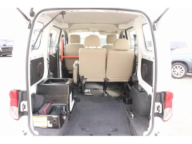 日産 NV200バネットバン 福祉車両 スロープ 後退防止ベルト 電動固定 車椅子1基