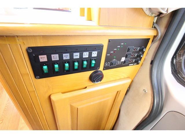 トヨタ ハイエースワゴン ナッツRV キャッツ FFヒーター オーニング ランチョ