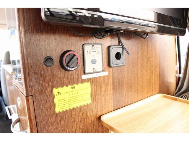 トヨタ ハイエースバン ビークル デュオ FFヒーター ソーラー オーニング テレビ