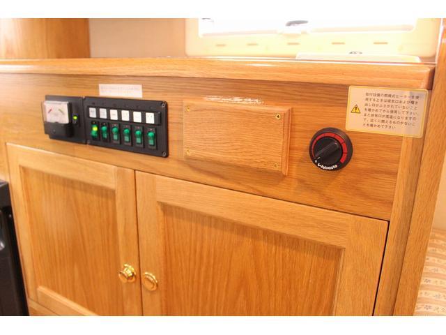 三菱 デリカD:5 カトーモーター オリジナル FFヒーター トイレ ソーラー