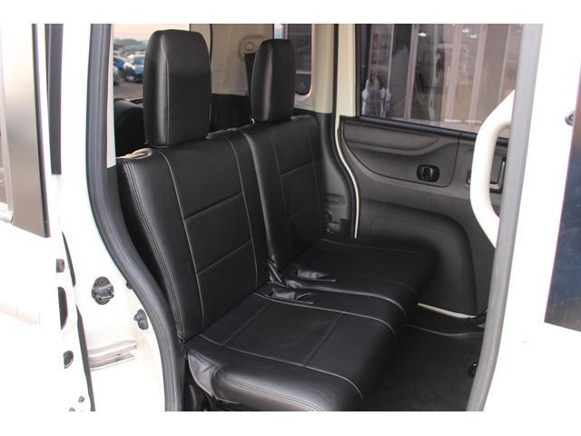 福祉車両 スロープ 車椅子1基 電動ウインチ ナビ HID(17枚目)