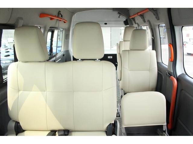 日産 NV350キャラバンバン 福祉車輌 リアリフト 車いす2基 電動固定装置 バックカメラ