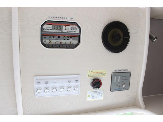 RVビックフット ACS A-room 家庭用エアコン(12枚目)