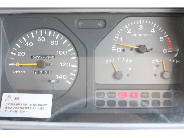 「日産」「アトラストラック」「トラック」「佐賀県」の中古車30