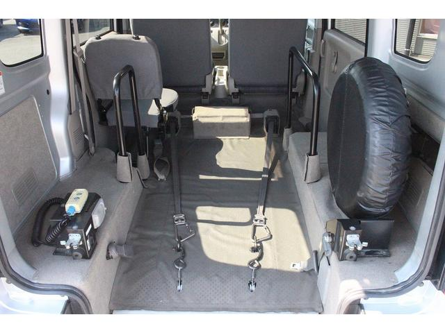 WITHシリーズ 福祉車両 スロープ 車いす移動車 補助席付(5枚目)