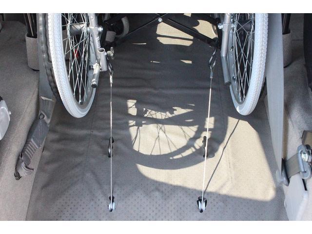 WITHシリーズ 福祉車両 スロープ 車いす移動車 補助席付(11枚目)