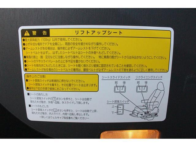 「トヨタ」「プリウスα」「ミニバン・ワンボックス」「佐賀県」の中古車43