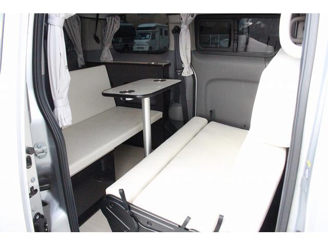 「日産」「NV200バネットバン」「ミニバン・ワンボックス」「佐賀県」の中古車3