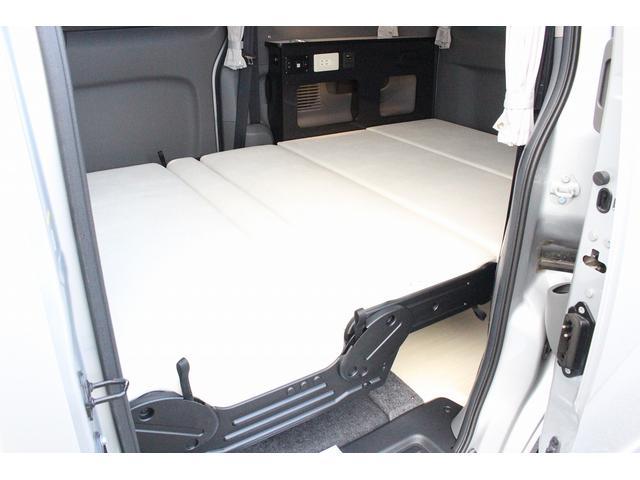 「日産」「NV200バネットバン」「ミニバン・ワンボックス」「佐賀県」の中古車5