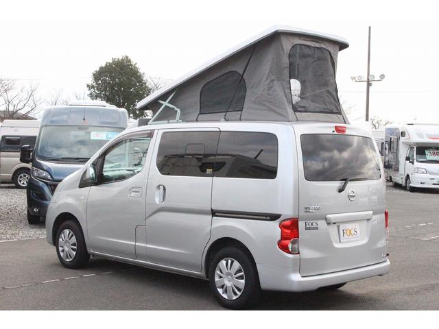 「日産」「NV200バネットバン」「ミニバン・ワンボックス」「佐賀県」の中古車19