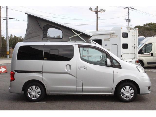 「日産」「NV200バネットバン」「ミニバン・ワンボックス」「佐賀県」の中古車23