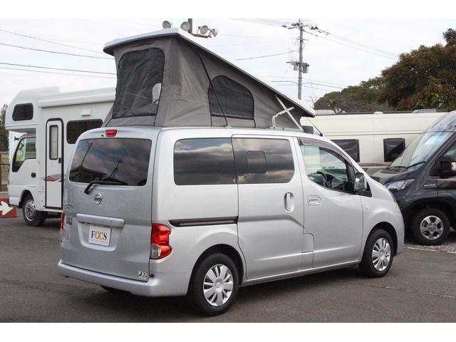 「日産」「NV200バネットバン」「ミニバン・ワンボックス」「佐賀県」の中古車28