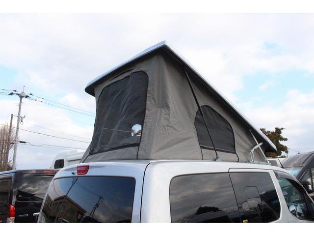 「日産」「NV200バネットバン」「ミニバン・ワンボックス」「佐賀県」の中古車29