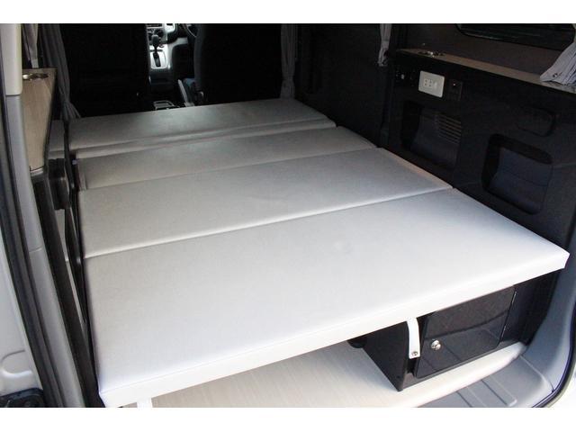 「日産」「NV200バネットバン」「ミニバン・ワンボックス」「佐賀県」の中古車40