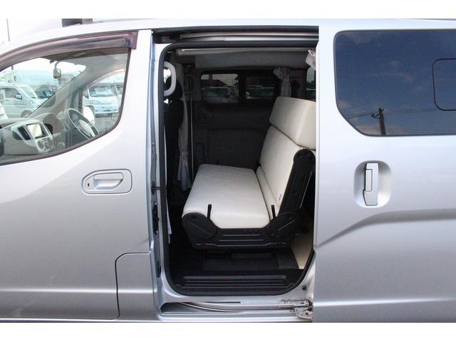 「日産」「NV200バネットバン」「ミニバン・ワンボックス」「佐賀県」の中古車45