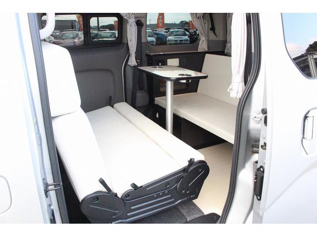 「日産」「NV200バネットバン」「ミニバン・ワンボックス」「佐賀県」の中古車47