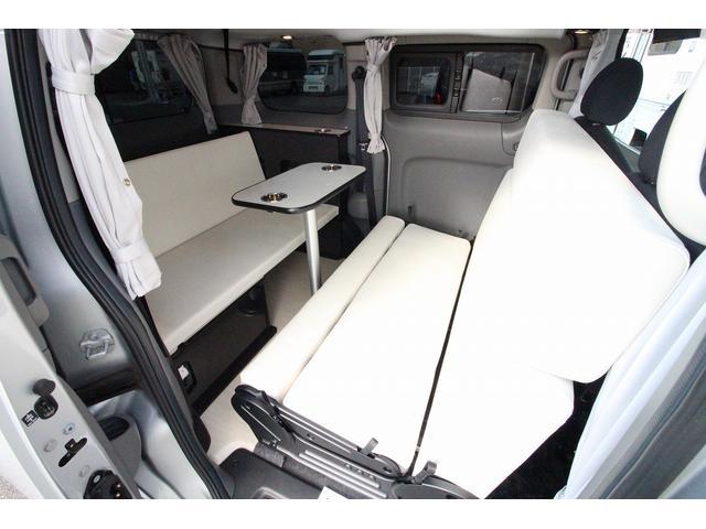 「日産」「NV200バネットバン」「ミニバン・ワンボックス」「佐賀県」の中古車48