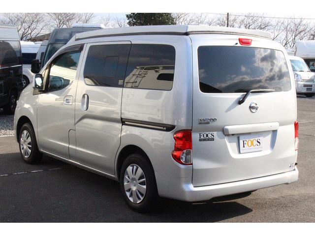 「日産」「NV200バネットバン」「ミニバン・ワンボックス」「佐賀県」の中古車53