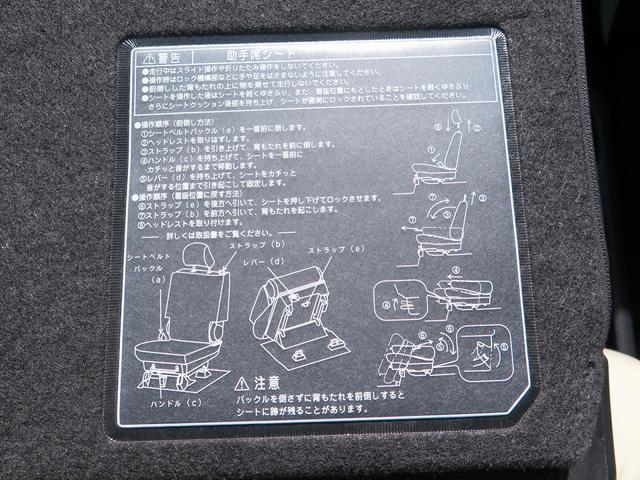 G ウェルキャブ スロープ タイプ2 純正ナビ Bカメラ(34枚目)