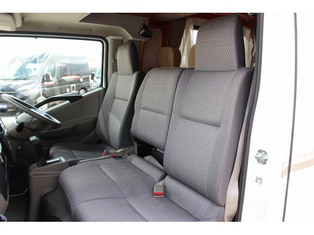 「日産」「アトラストラック」「トラック」「佐賀県」の中古車31