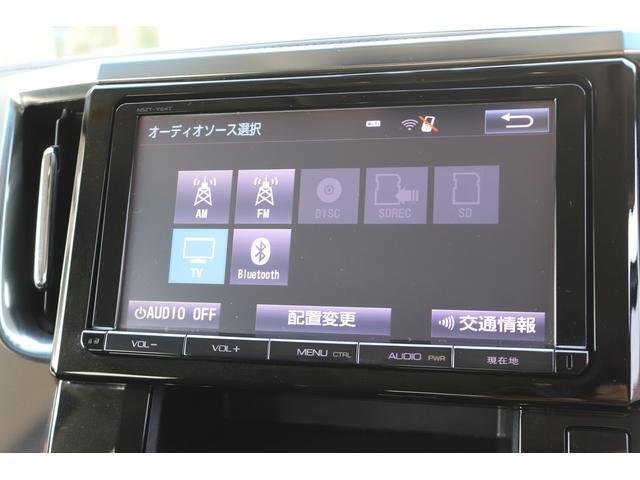 ZR ウェルキャブ サイドリフトアップシート ZR ウェルキャブ サイドリフトアップシート 純正ナビ バックモニター 黒内装 ハーフレザー クリアランスソナー LEDヘッドライト フルエアロ 純正AW ETC パワーシート オットマン(43枚目)