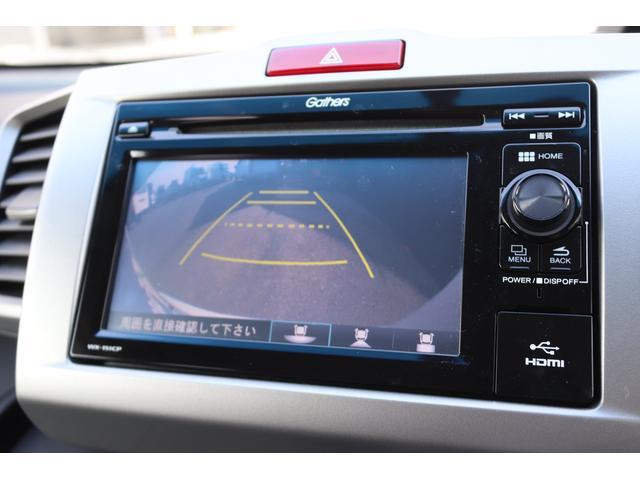 G 助手席リフトアップシート車 福祉車両 アルマス 6人乗り 純正2DINオーディオ TV CD バックカメラ 左側パワースライドドア オートライト オートエアコン 横滑り防止 3列シート 助手席リフトアップシート HID(12枚目)
