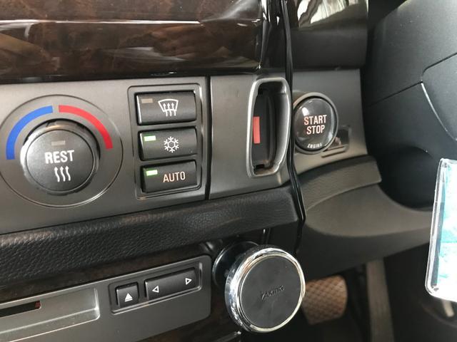「BMW」「7シリーズ」「セダン」「福岡県」の中古車46