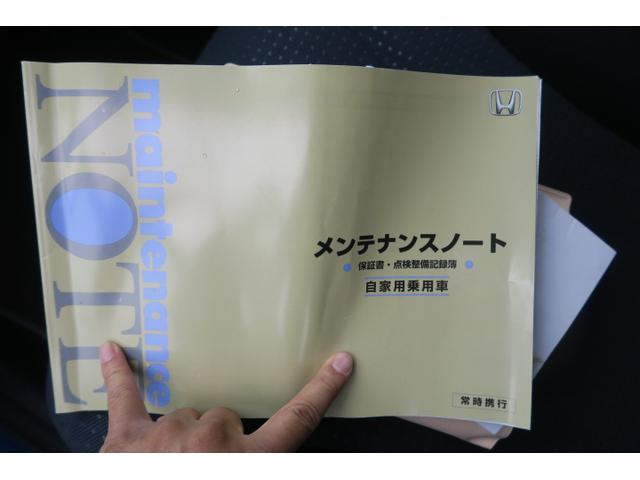G キーレス CD 電動格納ミラー 記録簿(23枚目)