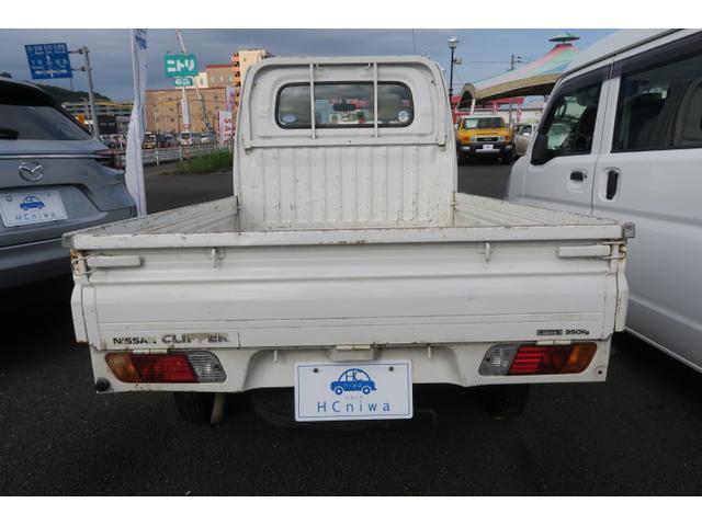 「日産」「クリッパートラック」「トラック」「大分県」の中古車6