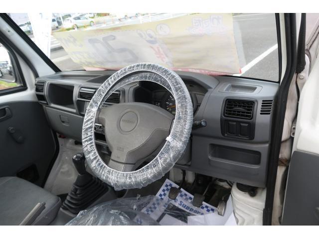 「日産」「クリッパートラック」「トラック」「大分県」の中古車11
