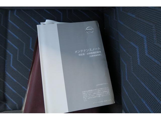 DX エアコン パワステ パワーウィンドウ Wエアバッグ 記録簿 CD(18枚目)