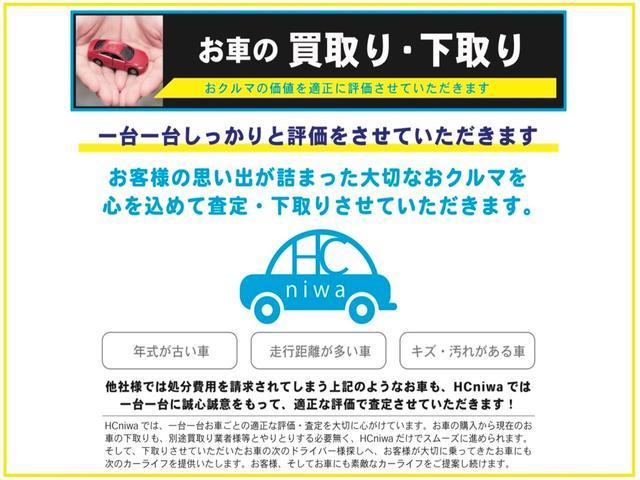 L スマートカードキー バックM CD キーフリー アルミ オートエアコン(28枚目)
