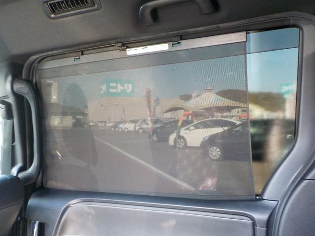 「トヨタ」「エスクァイア」「ミニバン・ワンボックス」「大分県」の中古車15