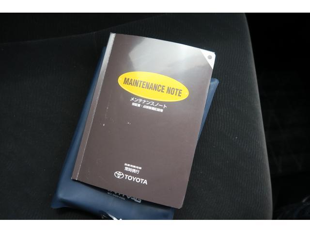 「トヨタ」「ヴォクシー」「ミニバン・ワンボックス」「大分県」の中古車33
