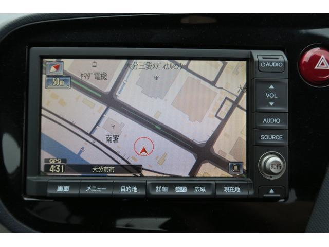 G ナビ TV バックモニター オートエアコン キーレス HID 記録簿(30枚目)