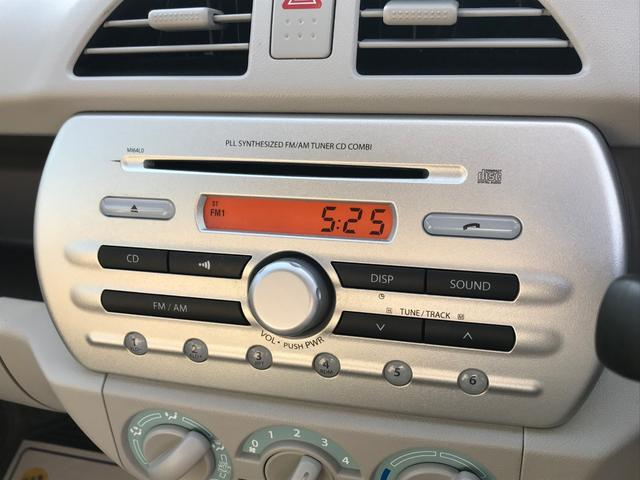 ECO-S ETC CD エコアイドル(15枚目)