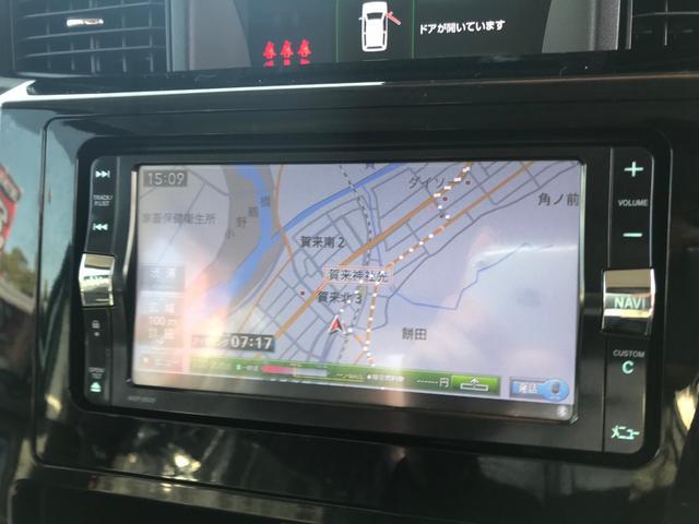 カスタムG SAII ターボ 両側電動ドア 衝突軽減ブレーキ(17枚目)