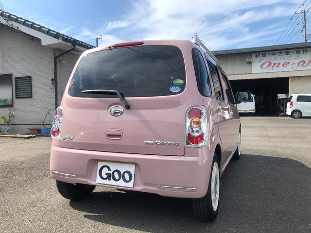 「ダイハツ」「ミラココア」「軽自動車」「佐賀県」の中古車8