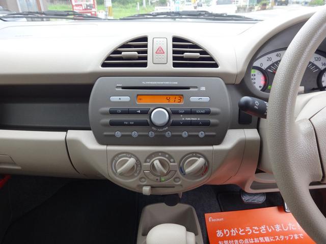 「マツダ」「キャロル」「軽自動車」「福岡県」の中古車17