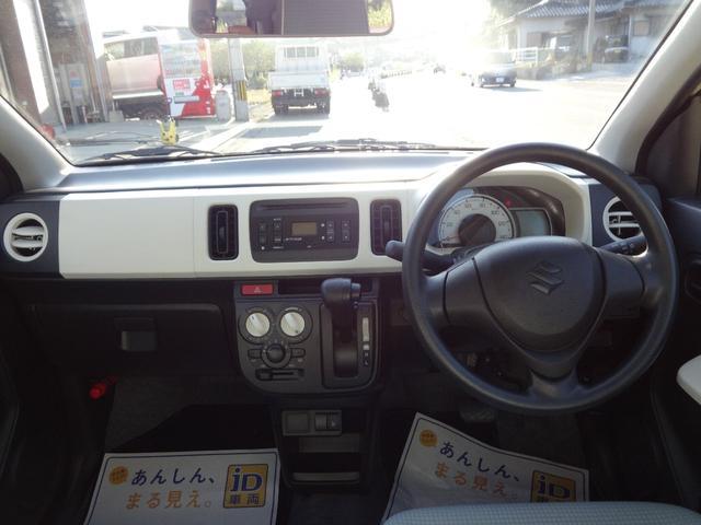 「スズキ」「アルト」「軽自動車」「福岡県」の中古車14