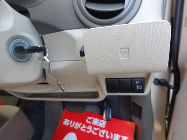 「スズキ」「アルト」「軽自動車」「福岡県」の中古車15