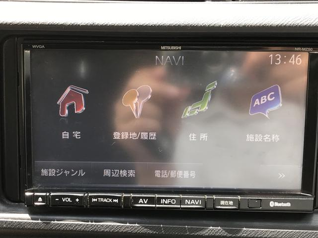 「トヨタ」「アクア」「コンパクトカー」「佐賀県」の中古車23