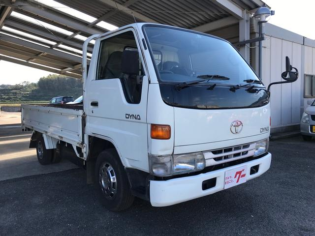 「トヨタ」「ダイナトラック」「トラック」「佐賀県」の中古車13