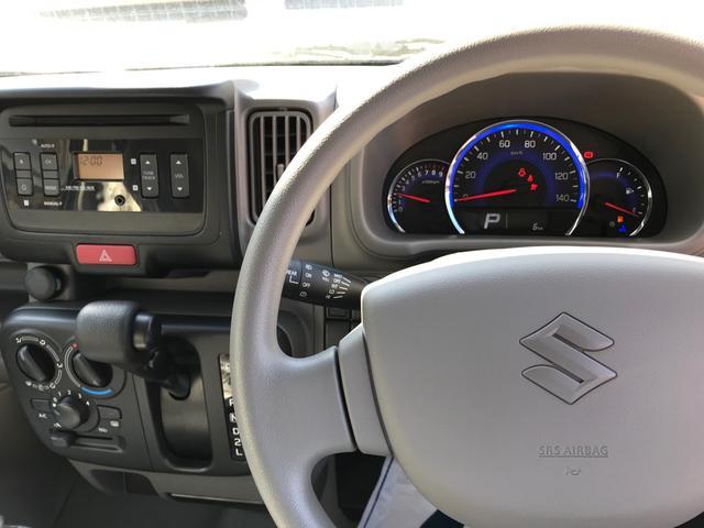 「スズキ」「エブリイ」「コンパクトカー」「佐賀県」の中古車12